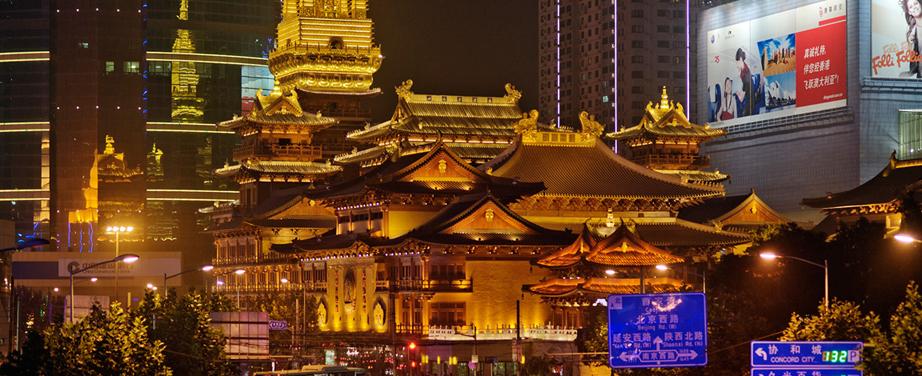 China business setup